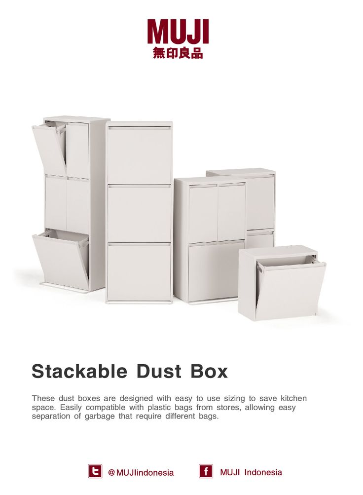 These dust boxes are designed to save the kitchen space and easy to separate the garbage that require different bags.