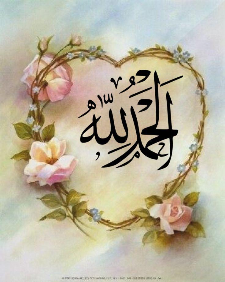 DesertRose,;,❤️❤️❤️في ودائعك دائمًا ياااارب أرواحنا وأهلنا ومن نحب❤️❤️❤️,;,