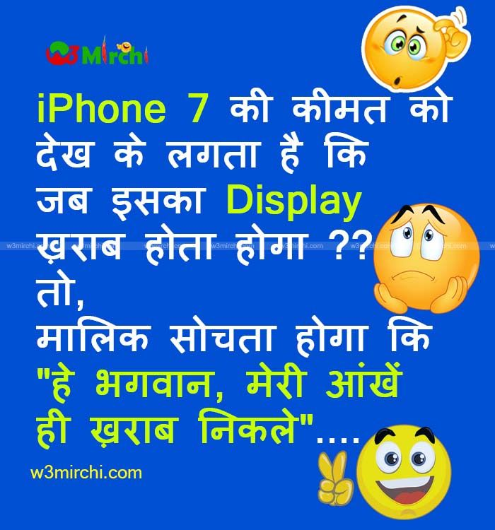 1000+ Ideas About Jokes In Hindi On Pinterest