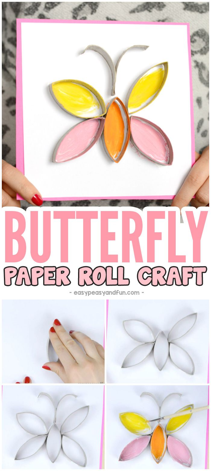 Butterfly Toilet Paper Roll Craft Bug Activities Pinterest
