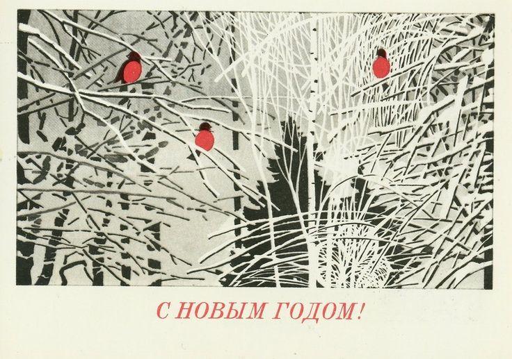 """(""""Плакат"""", 1981 год, худ.В.Чмаров)"""
