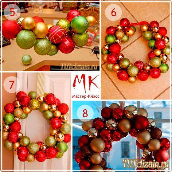 Новогодний венок из елочных шариков » Дизайн & Декор своими руками