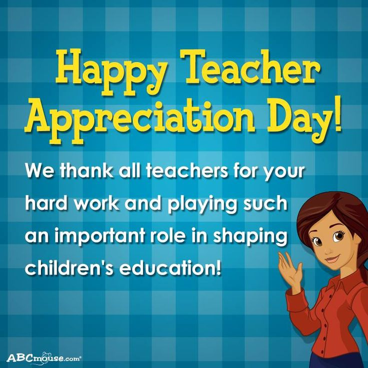 Student Thanking Teacher Quotes: 1000+ Ideas About National Teacher Appreciation Day On