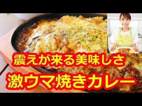 【みきママ】かさ増し節約レシピ②「詰めないピーマンの肉詰め、フライパン丸ごとグラタン、ドデカふわとろオムライス」 - YouTube