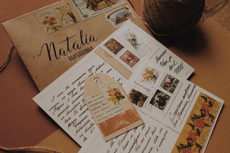 Фотографии Бумажные письма – 13 альбомов