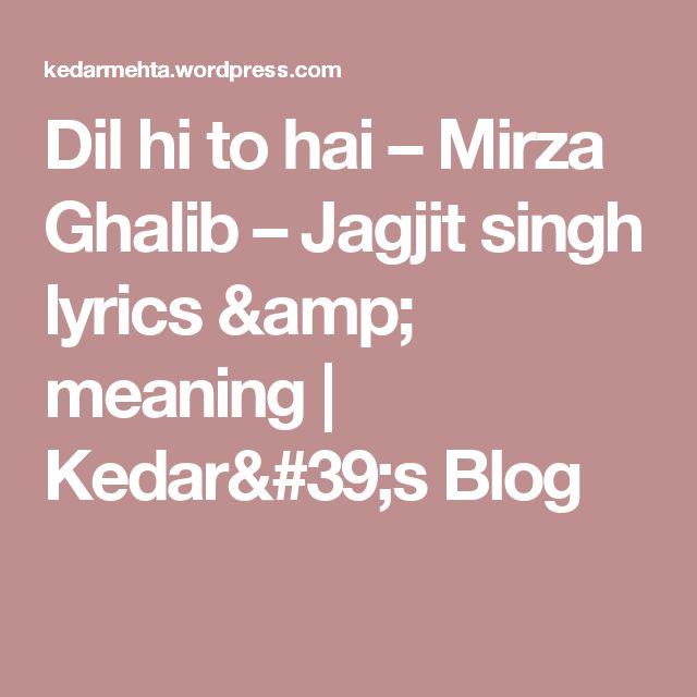 Dil hi to hai – Mirza Ghalib – Jagjit singh lyrics & meaning  | Kedar's Blog