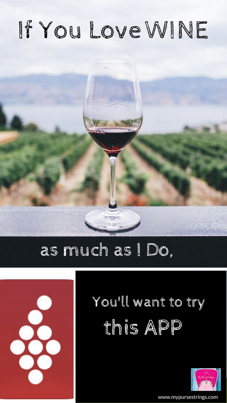 Do you love wine as much as I do? This app tells you everything you need to know. All you need is a bottle of wine and your Phone's camera. #winelovers #merlot #pinotnoir #malbec
