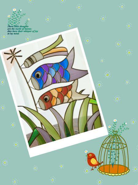 日本玻璃拼貼作品~飛揚鯉魚旗~