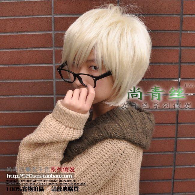 Fashion Short Platinum Blonde Man Wig