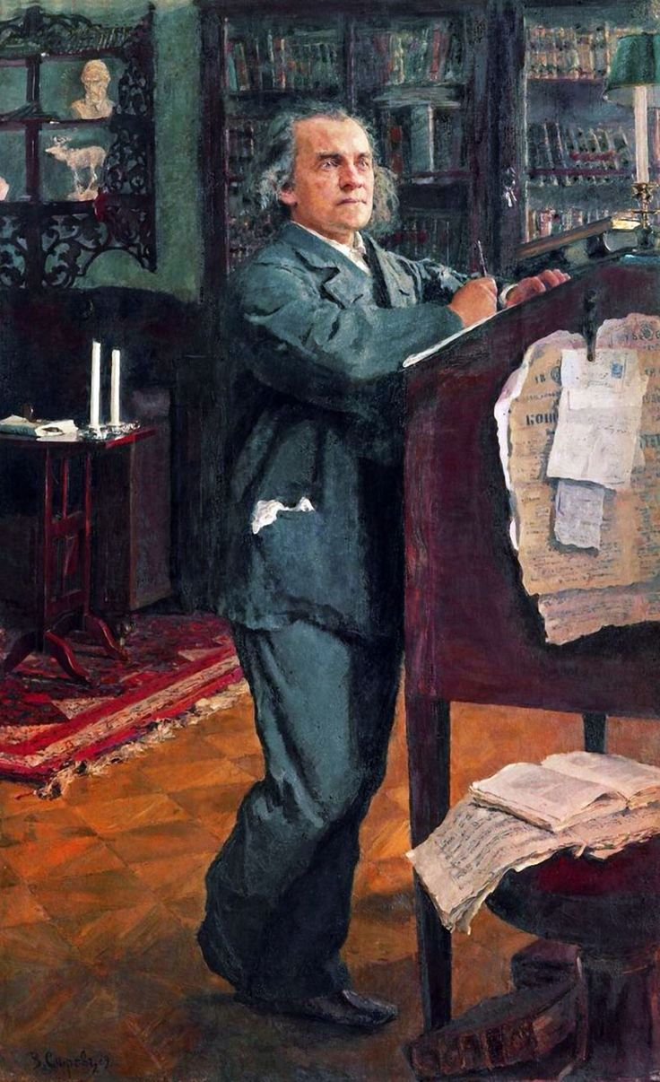 Серов Валентин Александрович. Портрет композитора А.Н. Серова, отца художника