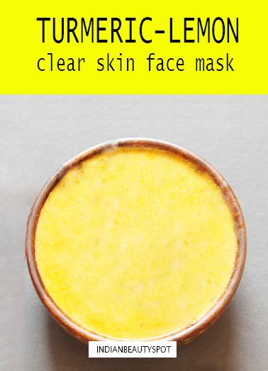 Turmeric Beauty Face Mask- Helps brighten & even skin tone, reduce acne, minimize pores & can be made with items from your home! It also has many health benefits when consumed such as reducing the risk of cancer!