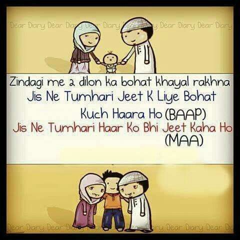 Alwayss take care of your MoM and DaD ❤