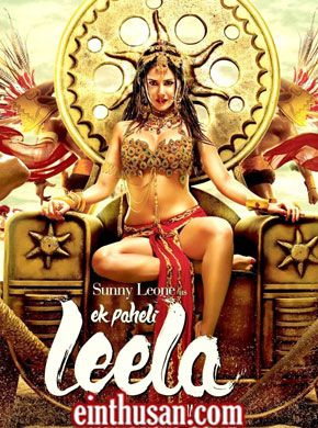 Ek Paheli Leela Hindi Movie Online - Sunny Leone, Jay Bhanushali, Rajneesh Duggal, Rahul Dev, Mohit Ahlawat and Rahul Dev. Directed by Bobby Khan. Music by Meet Bros Anjjan. 2015 ENGLISH SUBTITLE