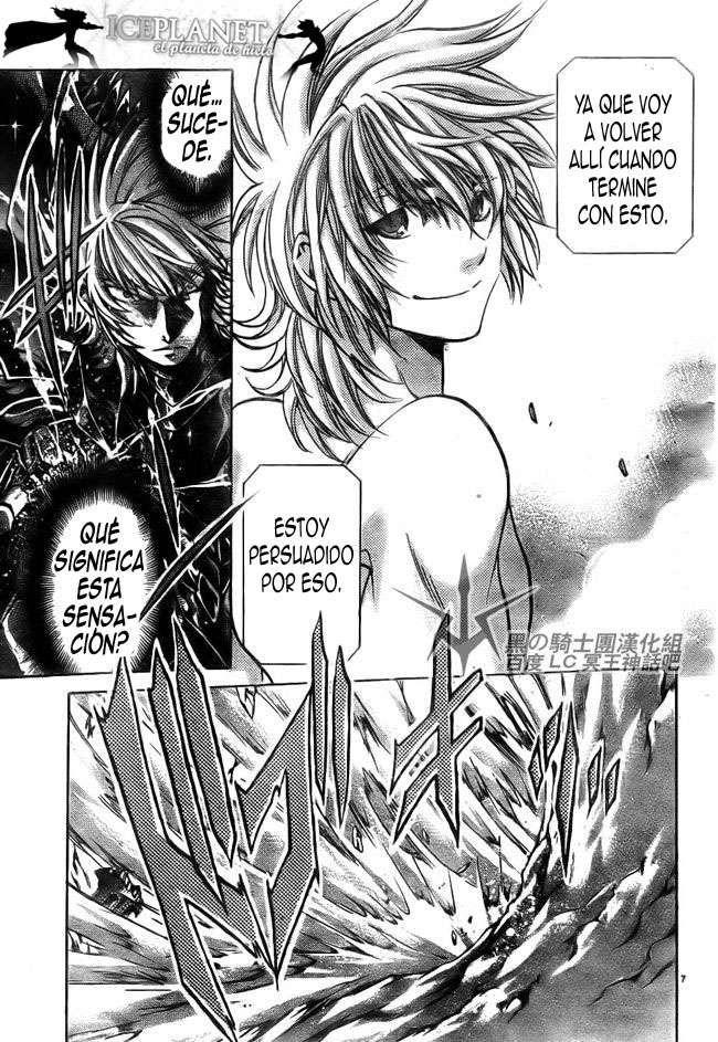lost canvas manga