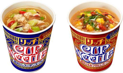 日清食品株式会社 (社長:安藤 徳隆) は、「カップヌードル リッチ 贅沢だしスッポンスープ味」「カップヌードル リッチ 贅沢とろみフカヒレスープ味」の2品を4月11日(月)に全国で新発売します。