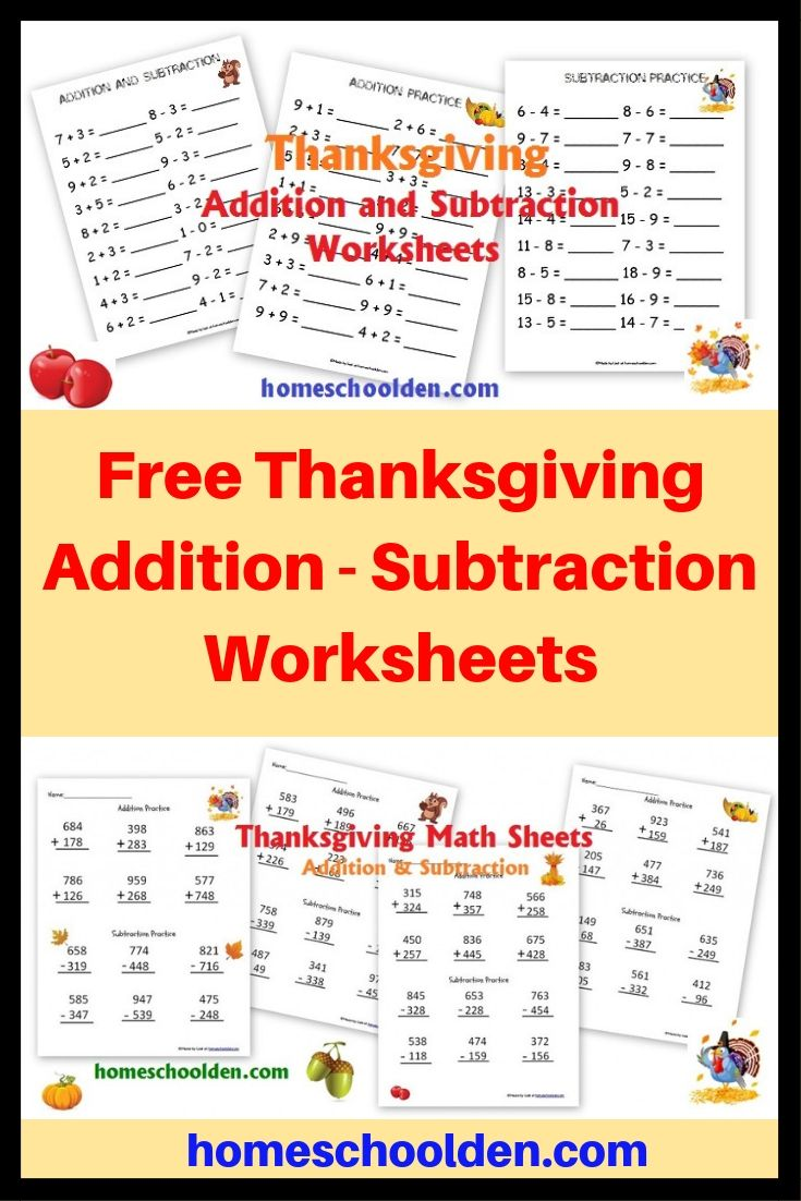 Free Thanksgiving Addition Subtraction Worksheets Addition And Subtraction Worksheets Thanksgiving Addition Thanksgiving Math Worksheets Free Addition and subtraction with pictures