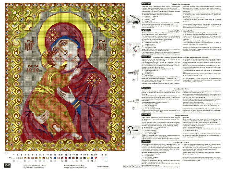 Gallery.ru / Фото #87 - Икона Божией Матери Владимирская - mila29