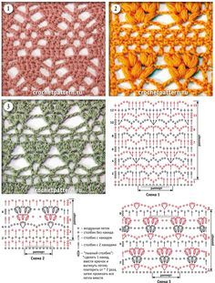 Crochet Patterns - Страница №18 с узорами для вязания крючком.