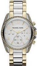 Michael Kors MK5685 - zdjęcie 1