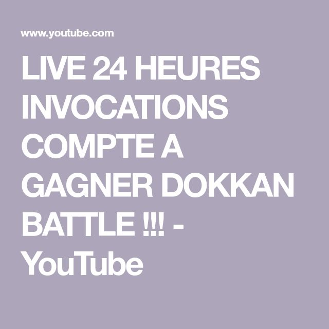 LIVE 24 HEURES INVOCATIONS COMPTE A GAGNER DOKKAN BATTLE !!! - YouTube