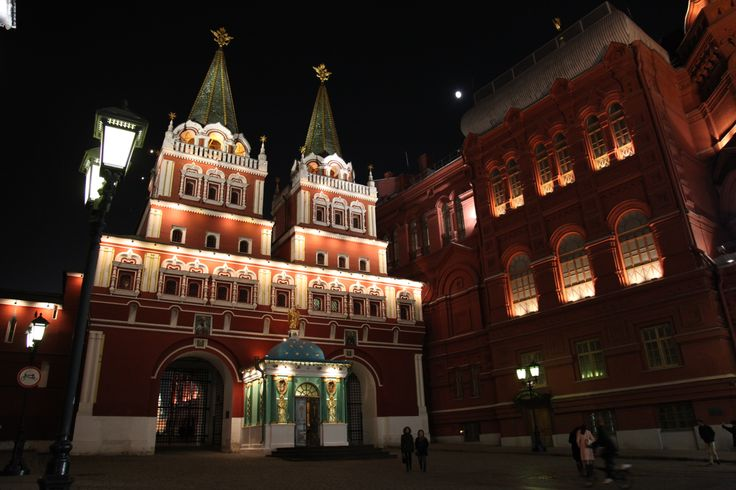 Mosca 2014