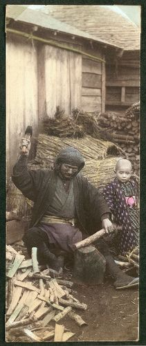 A man who chops fireworks, Japan. Coloured.   by National Museum of Denmark