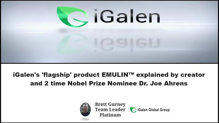 iGalen Emulin Review with Dr Joseph Ahrens