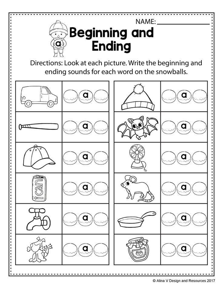 Alinavdesign Com Free Kindergarten Worksheets Rhyming Worksheet Beginning Sounds Worksheets Worksheet for kids pdf