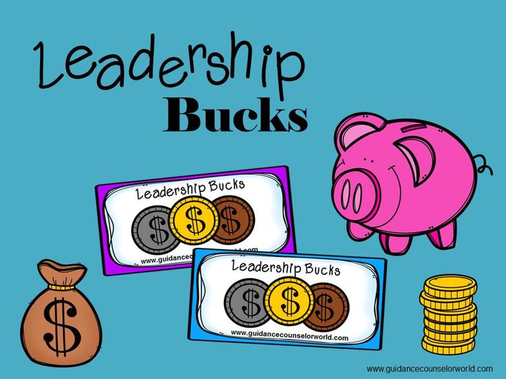 Use our Leadership Bucks to create a positive leadership environment in your classroom! This strategy promotes teamwork skills and encourages positive-student-interactions. We'll even give you a suggestion on how to do it! :-) Let's build LEADERS for our future!