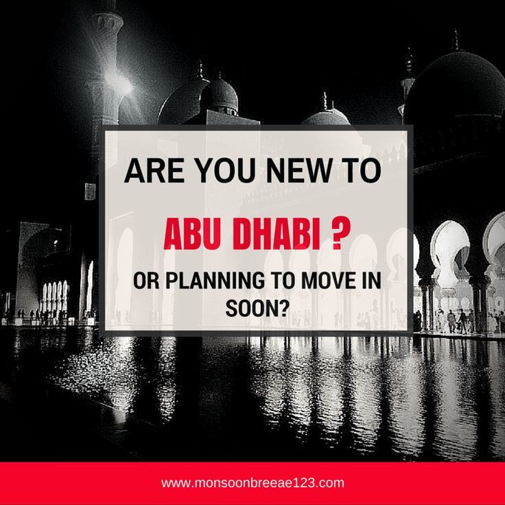 Are you planning to move to Abu Dhabi? Here's your top set of questions answered while you get yourself settled here. Abu dhabi being the capital city of UAE, is known for its wealth and rich oil resources in the international market. However, the negative being it is also known to be a city where cost of living is a [...]