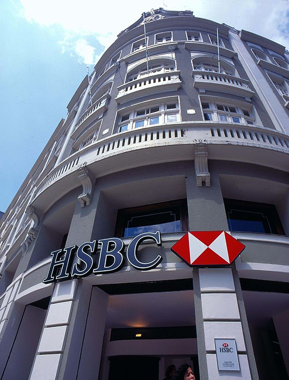 HSBC headquarters