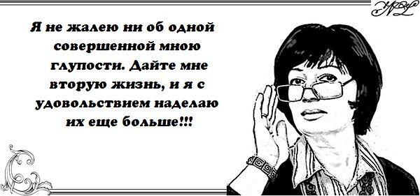 Фото пользователя Clio, Москва, 51 год