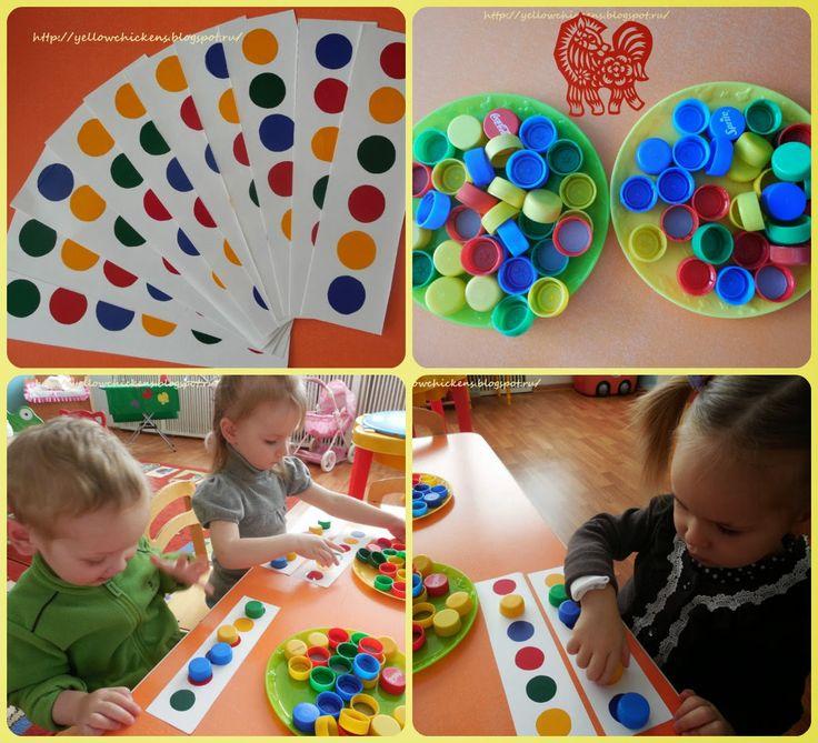 Ни минуты покоя: Игра с цветными крышечками для изучения цвета