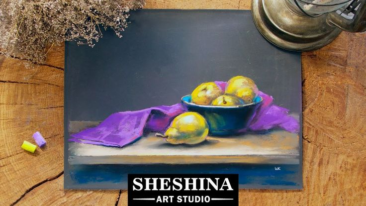 How to draw a still life with pears and a purple drapery with soft pastels 🎨 Sheshina Ekaterina