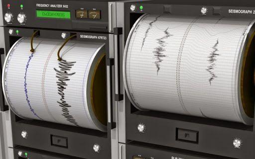 Σεισμός στην Αθήνα
