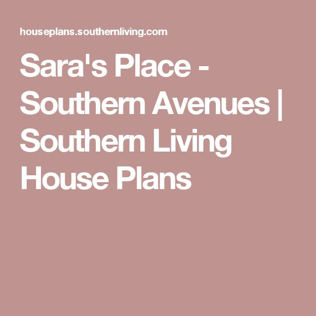 Sara's Place - Southern Avenues  | Southern Living House Plans