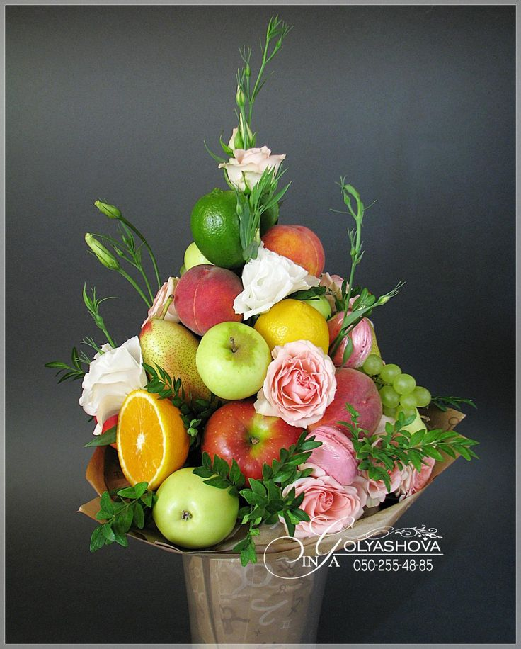 (71) Одноклассники...   I love this summer fruit arrangement