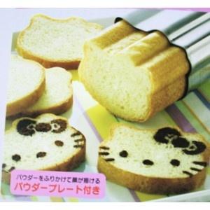 81 best Cake Pans Cake Molds images on Pinterest Cake pans
