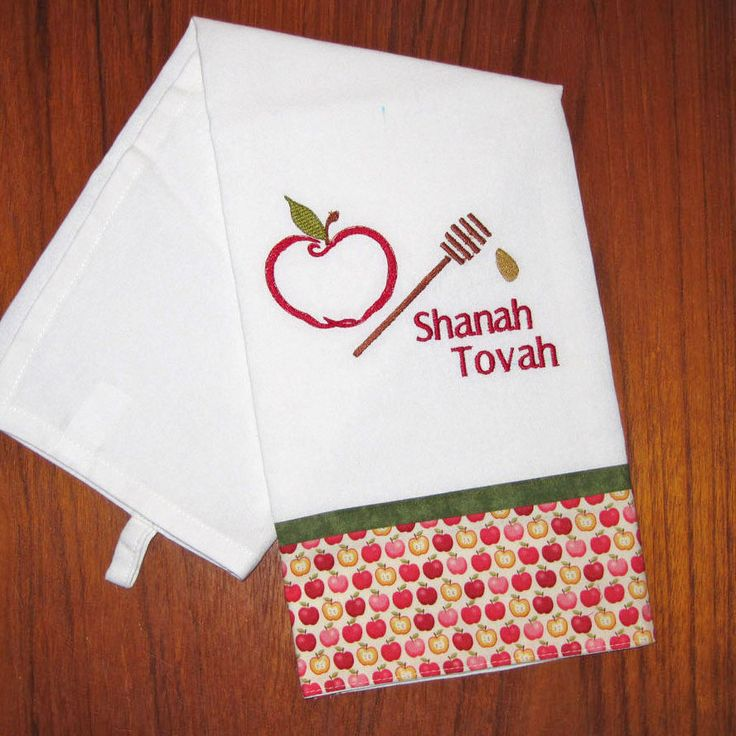 Tea Towels Pillow Talk: 98 Best Jewish Proverbs, Yiddish, Quotes, Sayings, Humor