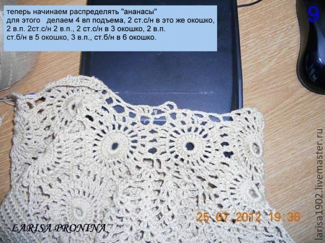 Вязание следует начать с пояса из мотивов. Поис состоит из двух колец, к которым впоследствии привязываются снизу штанины, а сверху резинка. Ниже представлены фото с пошаговым описание вязания.
