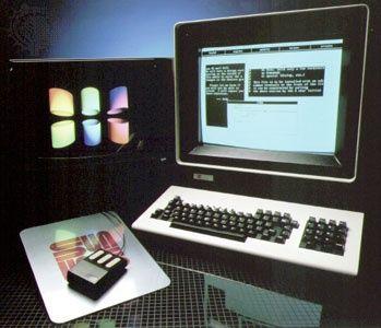 Sun Microsystems Sun-1 (UNIX Computer Workstation), 1982