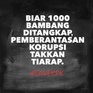 AkuKPK, Kamu? - #SaveKPK