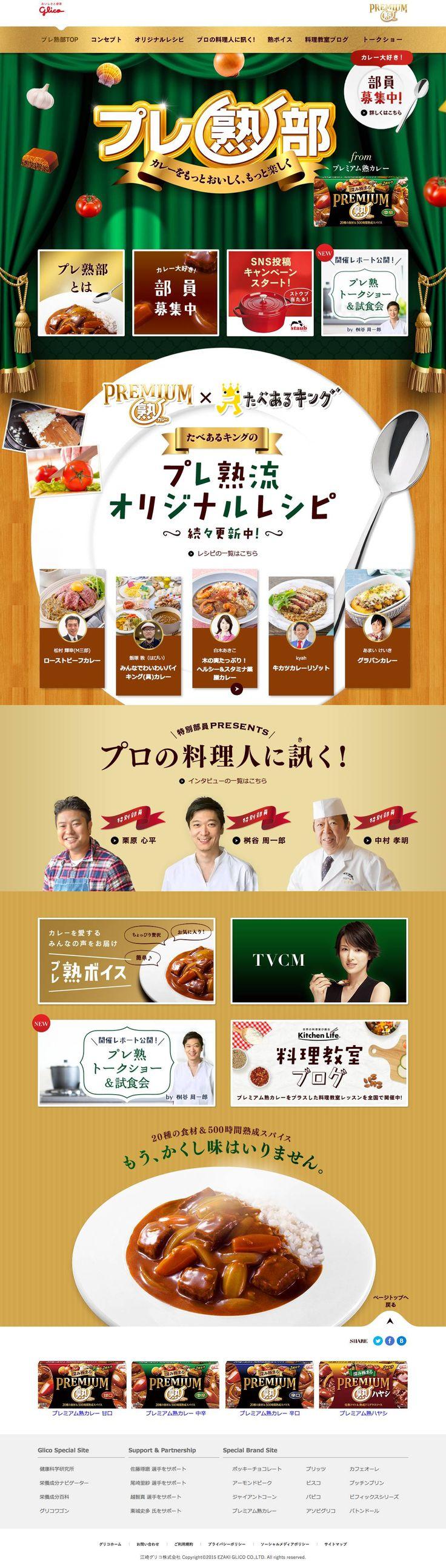 http://cp.glico.jp/pre-juku/