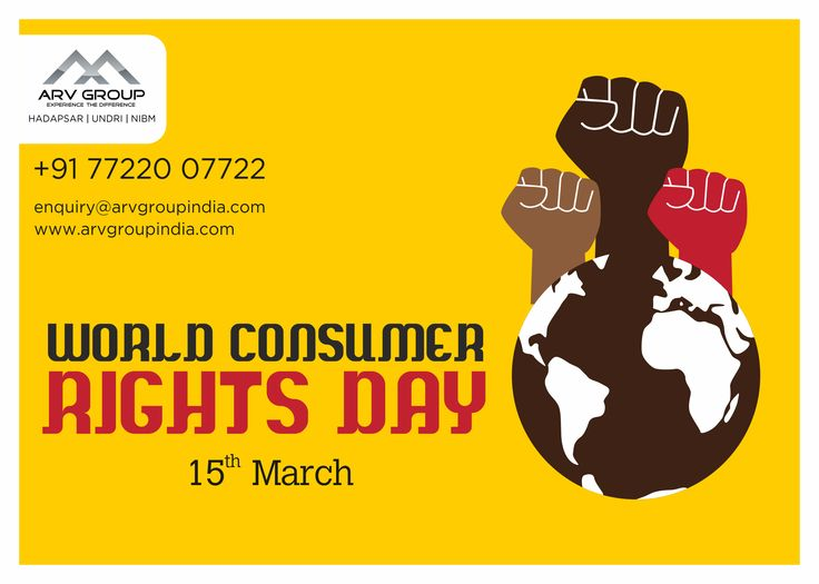 HAPPY WORLD #CONSUMER RIGHTS DAY ! ! #WCRD2017
