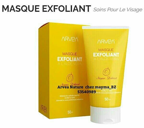 Masque Exfoliant Arvea قناع التقشير للوجه ارفيا لإزالة الخلايا الميتة بفاعلية من البشرة فتصبح ناعمة وشفافة نضرة ومشرقة و Shampoo Bottle Shampoo Personal Care