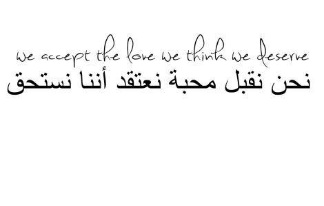 arabic tattoos phrases with translation