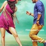 Look out here 3rd day box office income report of Telugu action-thriller film Temper, which is starring with N. T. Rama Rao Jr., Kajal Aggarwal and Prakash Raj in lead roles. The film is directed by Puri Jagannadh and produced by Bandla Ganesh. Temper...