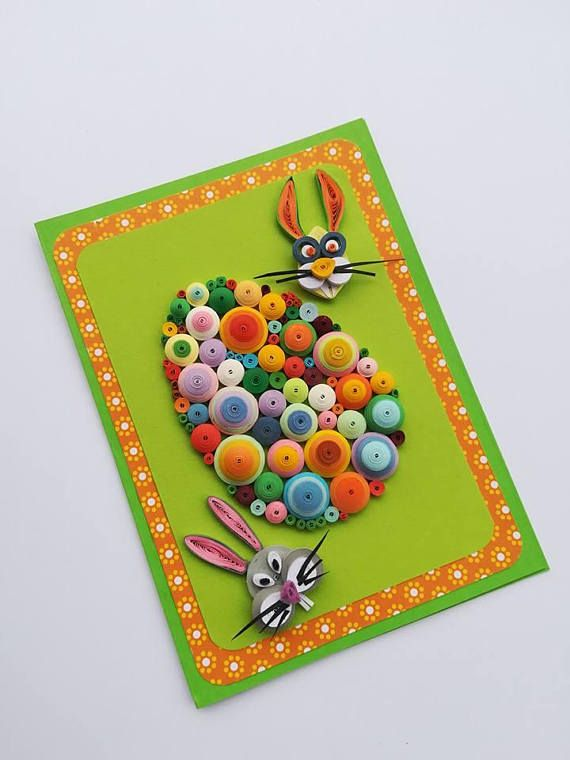 Quilling Easter Greeting Card with Eggs and Bunny Easter