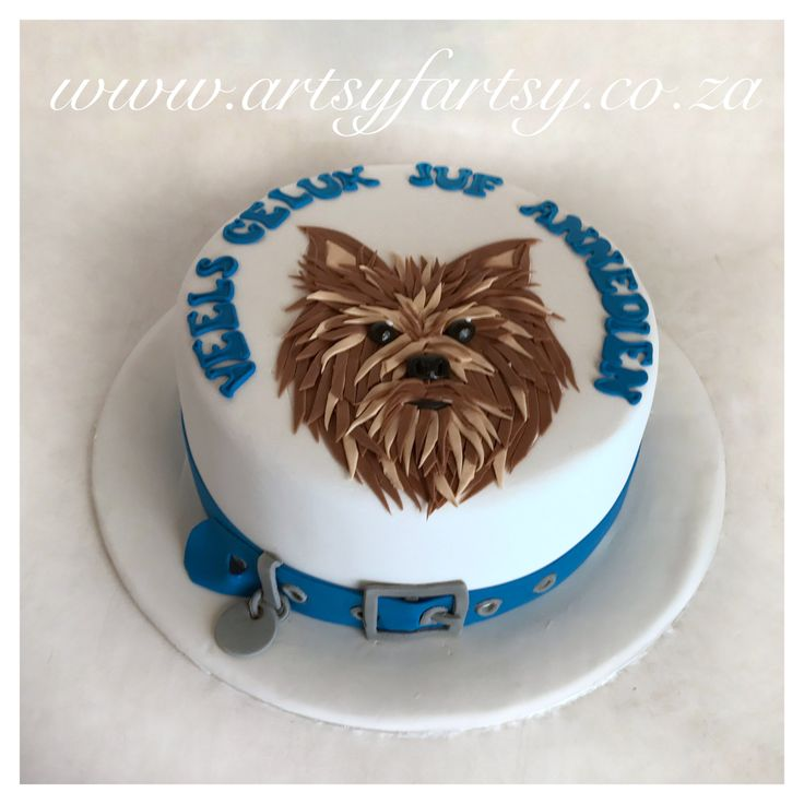 Yorkie Cake #yorkiecake #teachercake