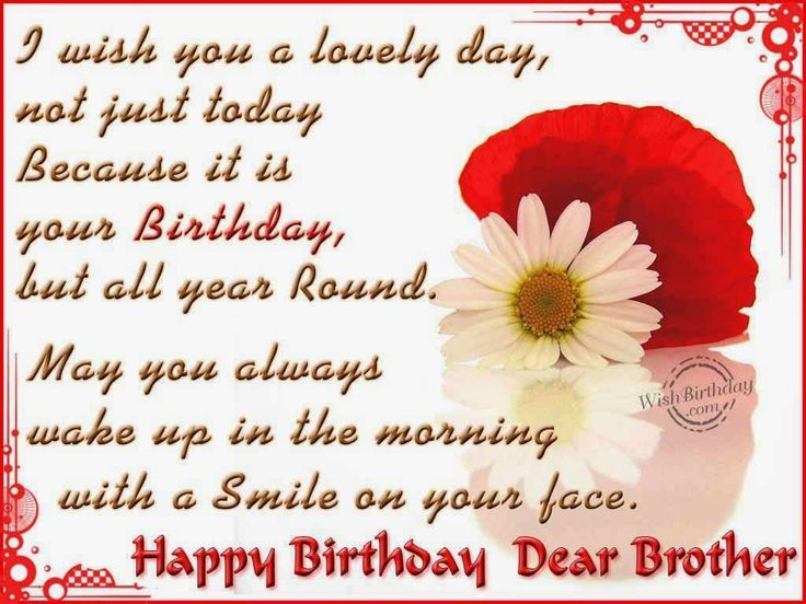 17 Best ideas about Birthday Wishes For Brother – Greeting Cards.com Birthday